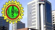 NNPC Public Affairs Division; Maintaining Mutual Understanding In The Public