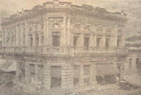 Sede do C. C. R. Cristóvão Colombo na época
