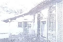depósito, paiol e latrinas