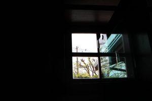 Da janela…