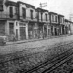 Ruas do Loteamento Jardim Vitória
