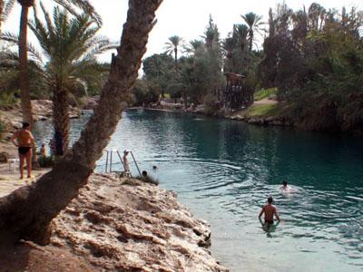 ISRAEL - Fontes de Beit Shean