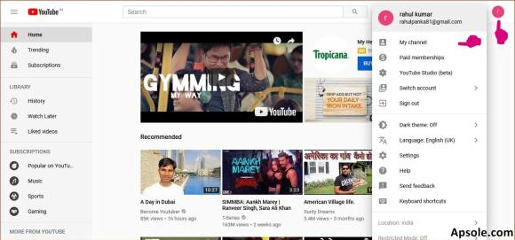 How to upload video on youtube from pc, mobile and earn