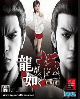 yakuza kiwami 1 Cover, Poster, Full Version, PC Game, Download Free