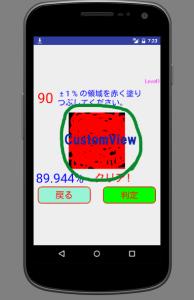 CustomView_01
