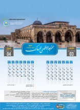 January 2017, Calendar 2017 [Converted]
