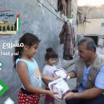 أضاحي اليمن.mp4_snapshot_01.46