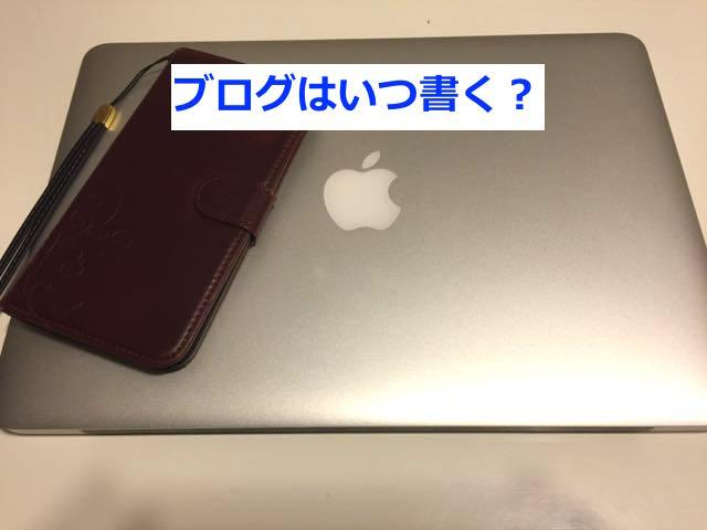 私のiPhoneとMac