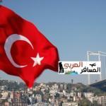 أهم النصائح قبل السفر إلى تركيا