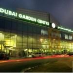 حديقة الزهور فى دبي احدى اجمل حدائق العالم