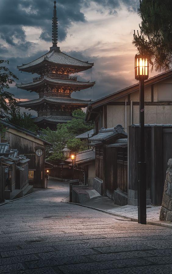 كيوتو اليابان, Kyoto