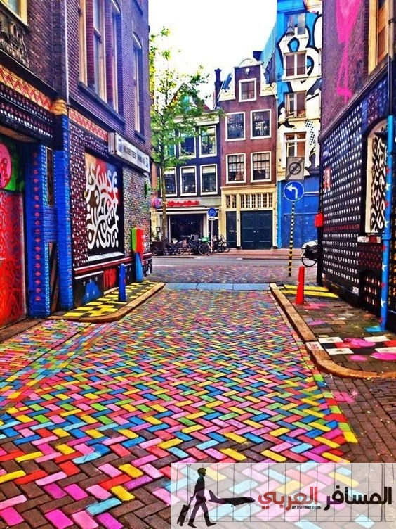 اجمل مدن العالم الملونة