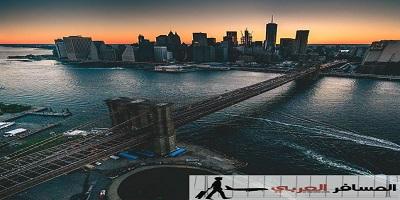 مدينة نيويورك