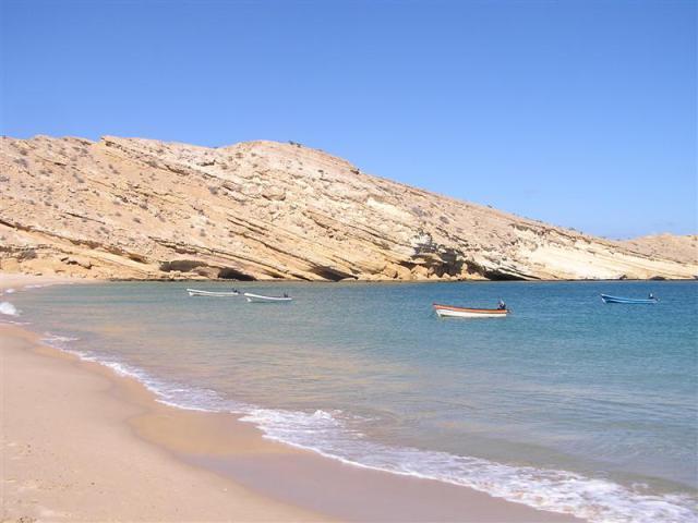 شاطئ قنتب