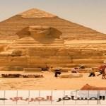 السياحة في مصر و اهم المعالم السياحية فيها بالصور