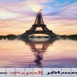أهم مناطق الجذب السياحي فى فرنسا باريس