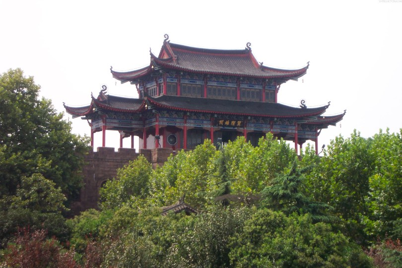الصين