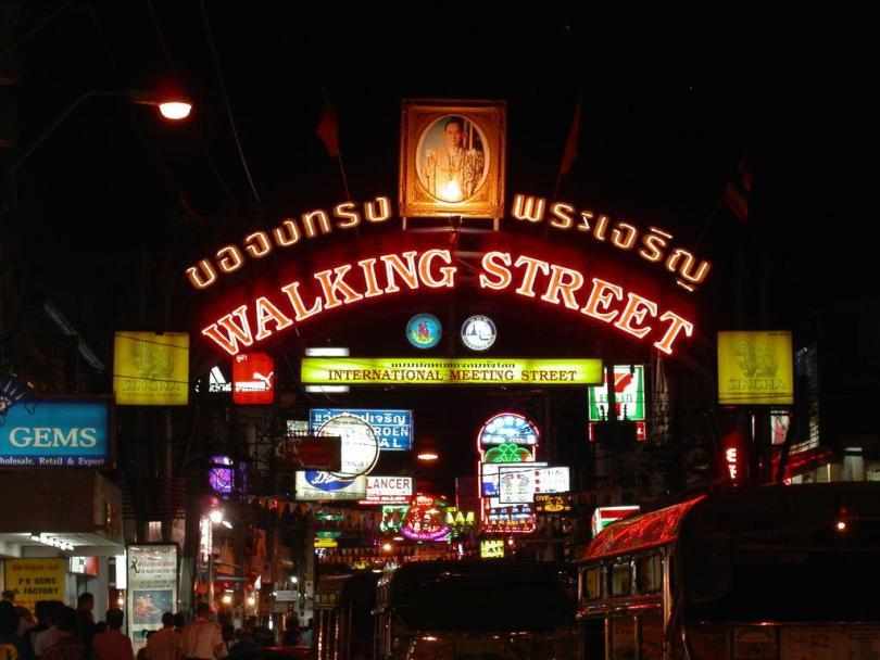 شارع المشي في بتايا