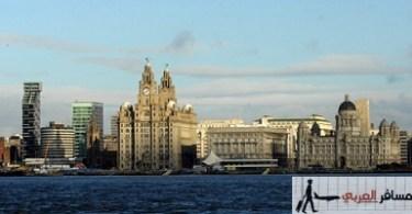مدن بريطانيا