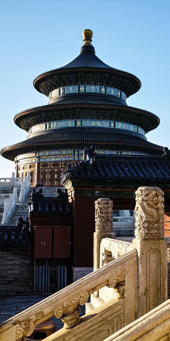 مدينة بكين