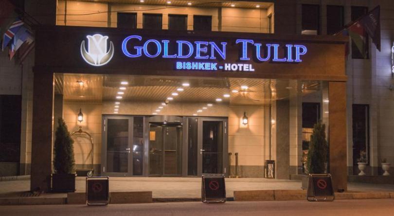 فندق غولدين توليب بيشكيك