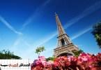 وجهات سياحية فى الربيع