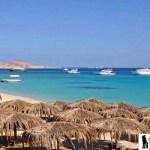 تقرير عن السياحة في مدينة سفاجا المصرية بالصور