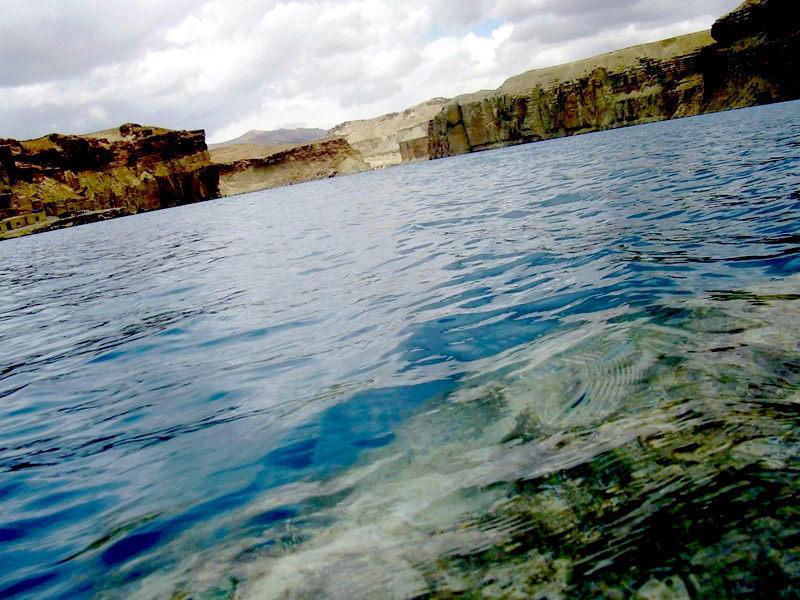 بحيرة بند امير