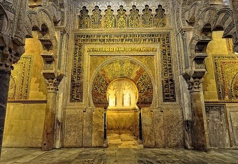 مسجد الاندلس