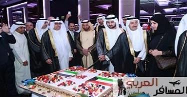 العيد الوطني للكويت