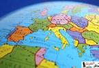 افضل الدول الاوروبية