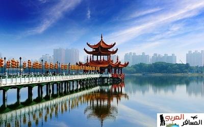 الاماكن السياحية في تايوان