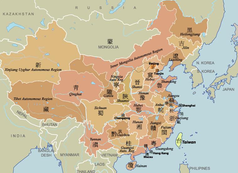 خرائط الصين