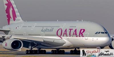 الطيران القطري