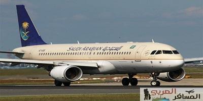 طائرات السعودية