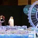 افتتاح جزيرة بلوواترز في إمارة دبي نهاية العام الجاري