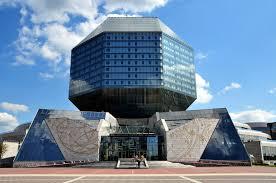 المكتبة الوطنية فى مينسك