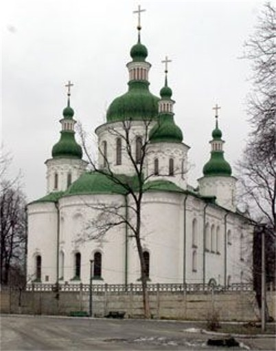 St. Cyril's Monastery