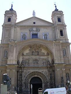كنيسة Iglesia de Santa Engracia