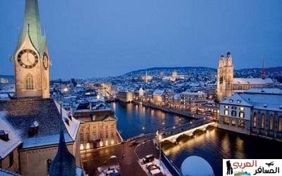 مدينة زيورخ سويسرا
