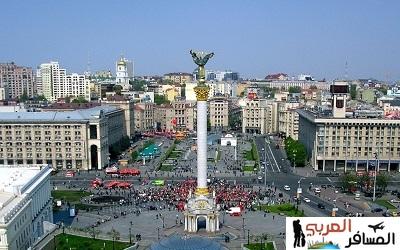 مدينة كييف اوكرانيا