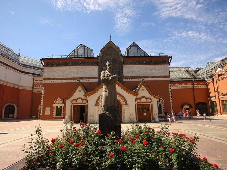 معرض Tretyakov