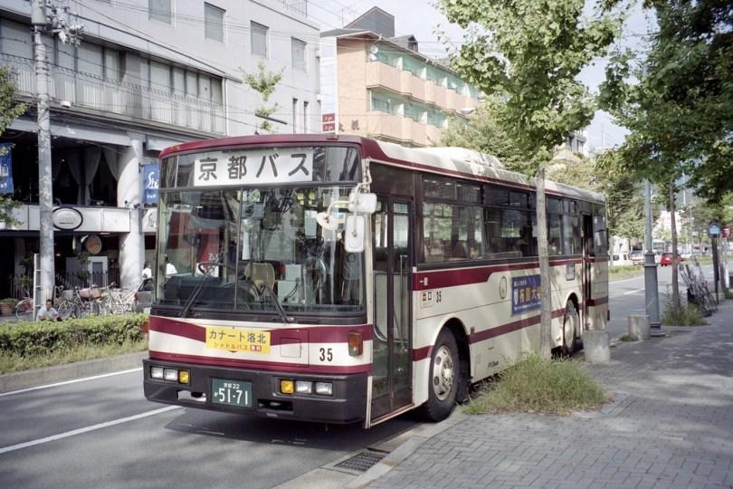 وسائل النقل العام
