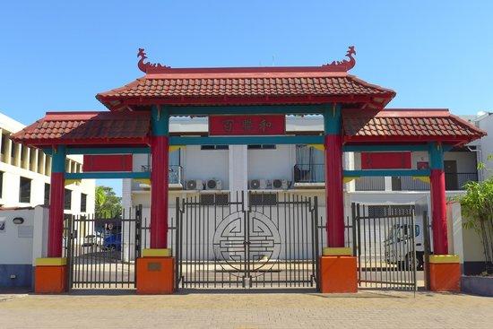 المعبد الصيني ومتحف تشونغ واه
