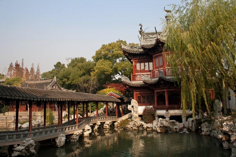 حدائق يويوان