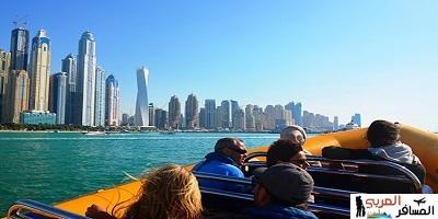 رحلات دبي