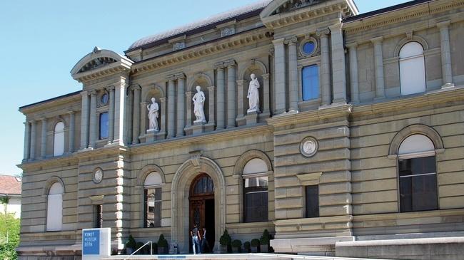 متحف الفنون في برن، سويسراKunstmuseum Bern