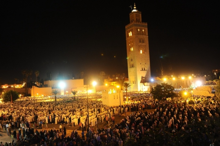 مراكش فى رمضان