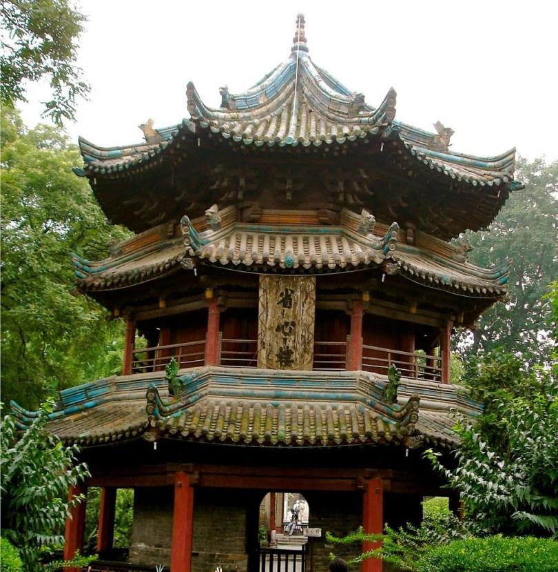 مسجد شيان