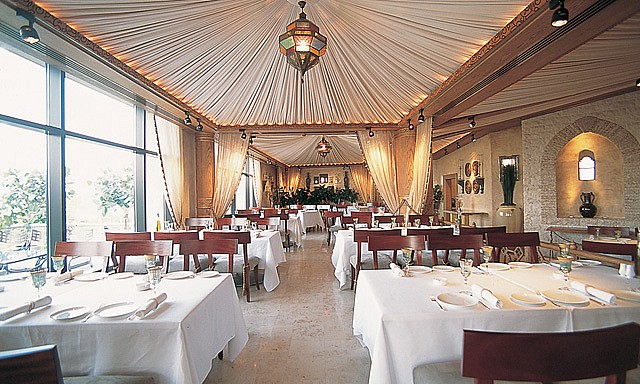 مطعم awtar
